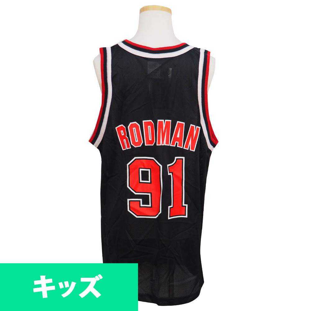 low priced 9a4e5 39189 NBA bulls Dennis Rodman Youth Replica Jersey champion /Champion alternate