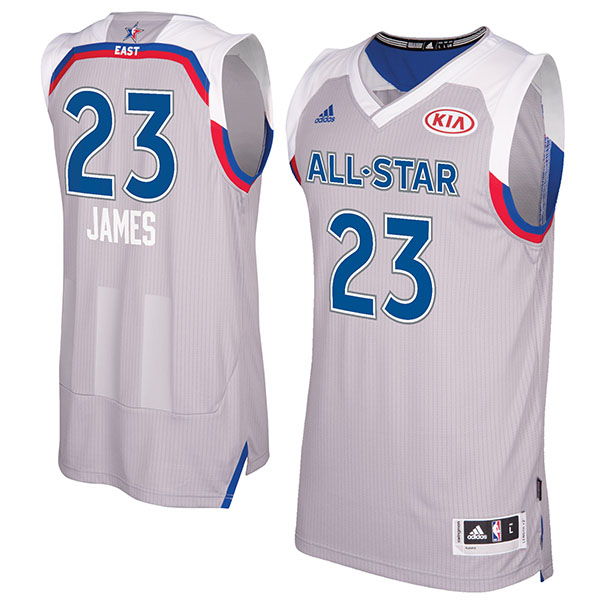 a3f45cd96935 Reservation NBA yeast Revlon James 2017 all-star game swing man uniform  Adidas  Adidas is gray
