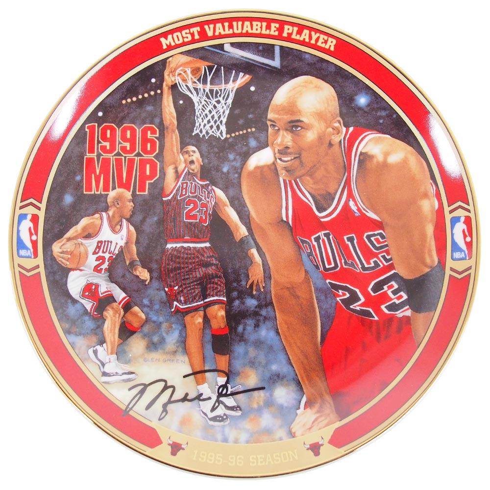 d667256e986c NBA Bulls Michael Jordan collector plate MVP (8990B) Upper Deck rare item