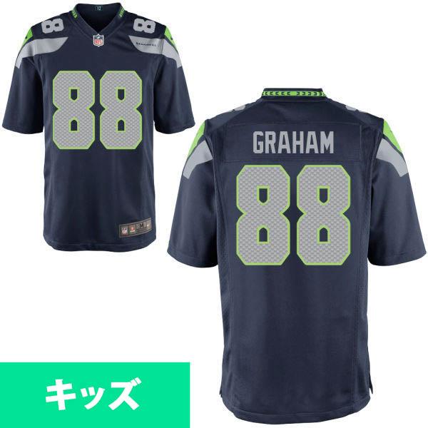 お取り寄せ NFL シーホークス ジミー・グラハム キッズ ゲーム ユニフォーム ナイキ/Nike カレッジネイビー