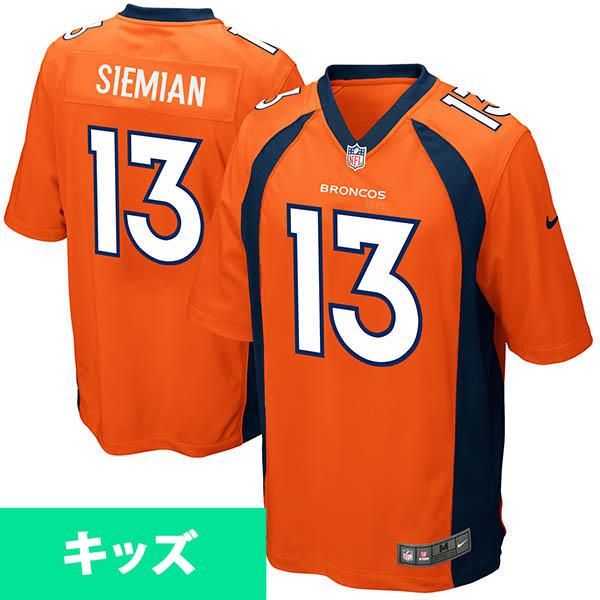 お取り寄せ NFL ブロンコス トレバー・シエミアン キッズ ゲーム ユニフォーム ナイキ/Nike オレンジ