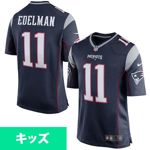 お取り寄せ NFL ペイトリオッツ ジュリアン・エデルマン キッズ ゲーム ユニフォーム ナイキ/Nike ネイビーブルー