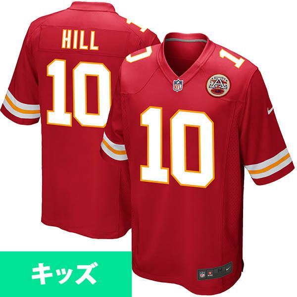 お取り寄せ NFL チーフス タイリーク・ヒル キッズ ゲーム ユニフォーム ナイキ/Nike レッド