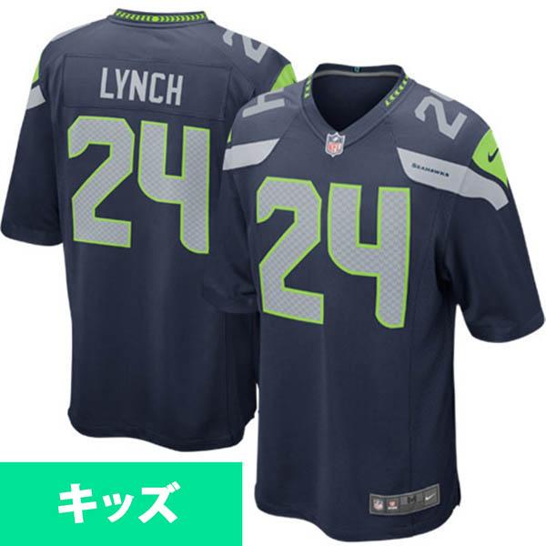 NFL シーホークス マーション・リンチ キッズ ゲーム ユニフォーム ナイキ/Nike カレッジネイビー