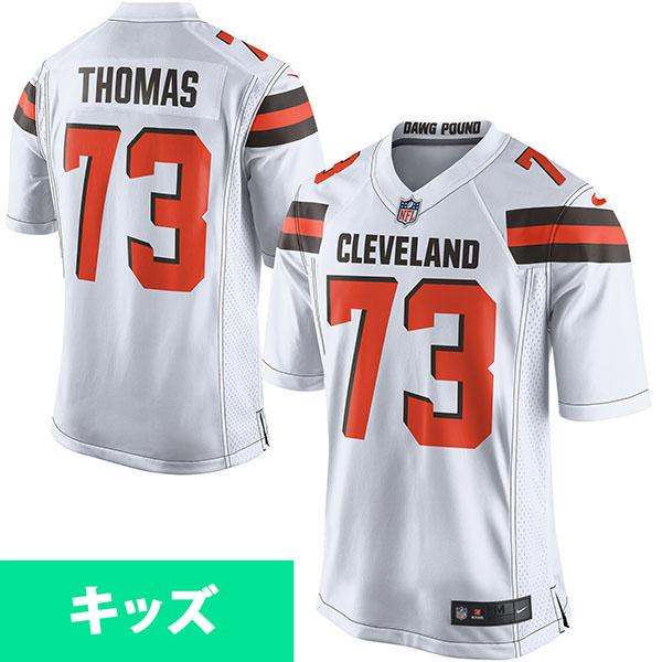 お取り寄せ NFL ブラウンズ ジョー・トーマス キッズ ゲーム ユニフォーム ナイキ/Nike ホワイト