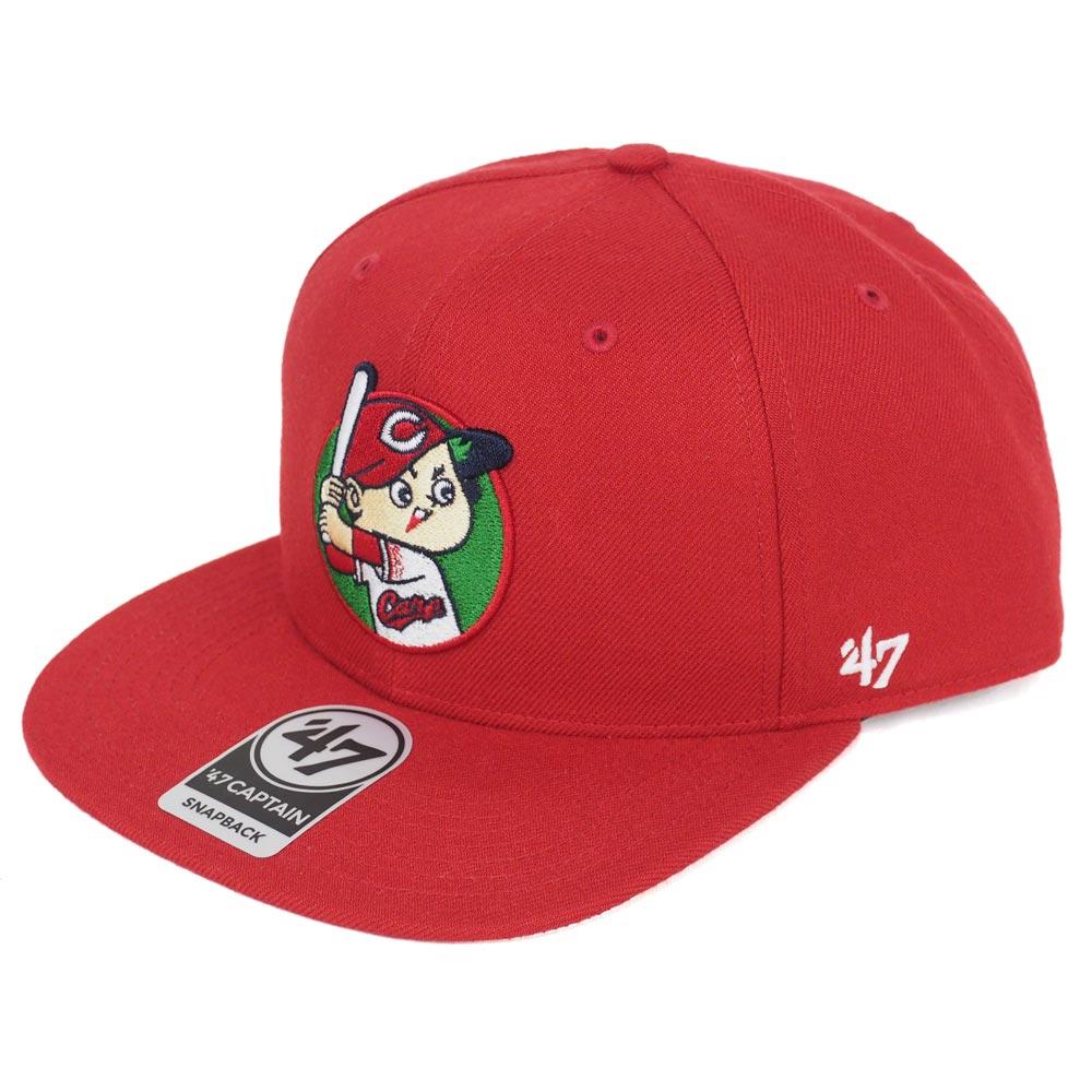 MLB NBA NFL Goods Shop  Hiroshima Carp goods no shot captain cap 47 ... 1ea46c33d