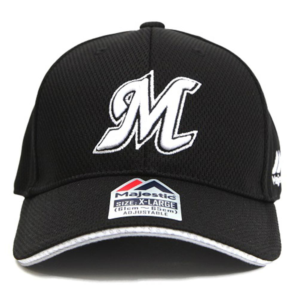 Mlb Nba Nfl Goods Shop Chiba Lotte Marines Goods Replica