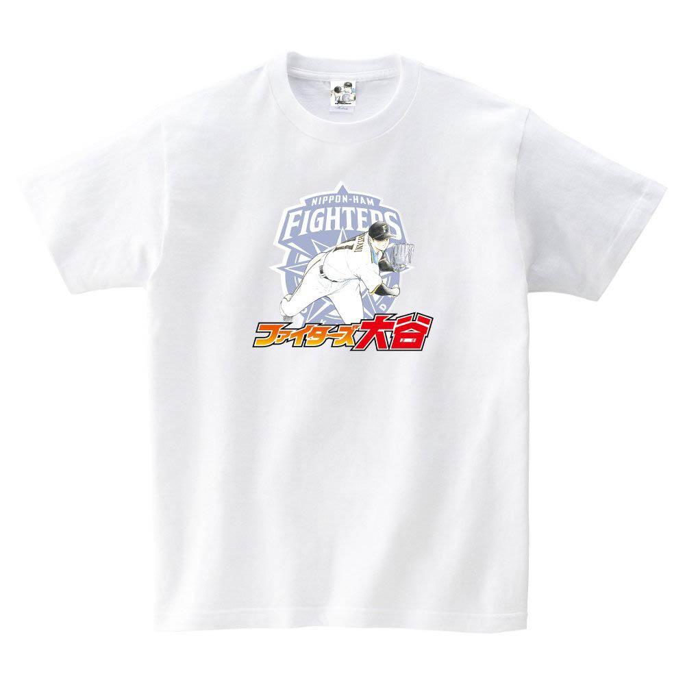 premium selection b79f7 173e7 Hokkaido Nippon-Ham Fighters goods Shohei Otani X captain wing Yoichi  Takahashi collaboration logo T-shirt white