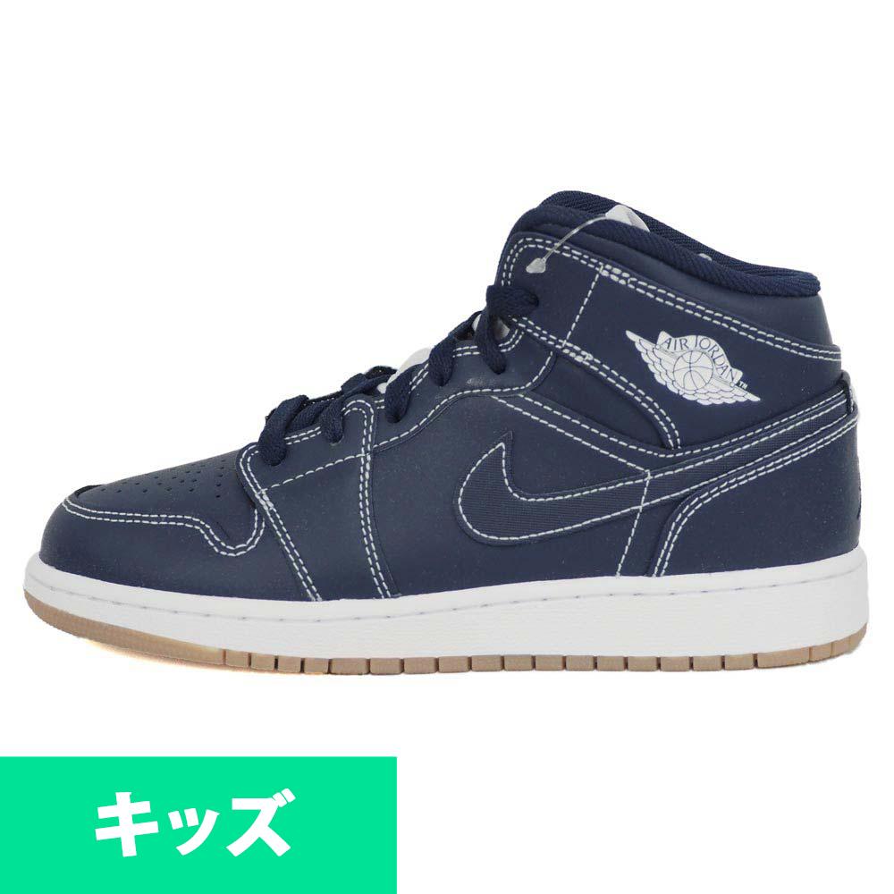 ナイキジョーダン/Nike JORDAN エアジョーダン 1 ミッド BG/AIR JORDAN 1 MID BG ナイキ/Nike オブシディアン/ホワイト 554725-402