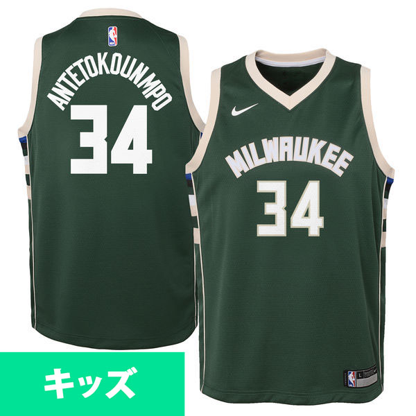 お取り寄せ NBA バックス ヤニス・アデトクンボ スウィングマン キッズ ユニフォーム/ジャージ ナイキ/Nike アイコン