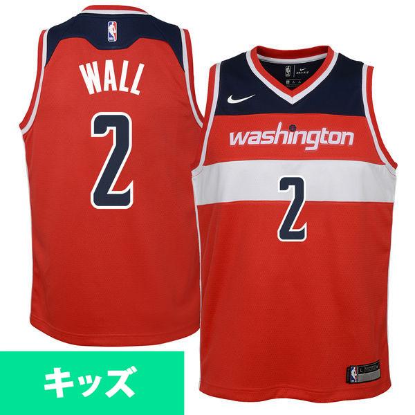 お取り寄せ NBA ウィザーズ ジョン・ウォール スウィングマン キッズ ユニフォーム/ジャージ ナイキ/Nike アイコン