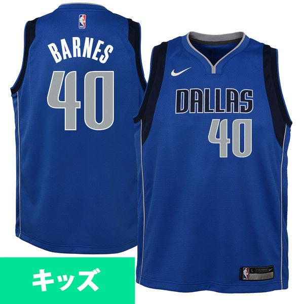 お取り寄せ NBA マーベリックス ハリソン・バーンズ スウィングマン キッズ ユニフォーム/ジャージ ナイキ/Nike アイコン
