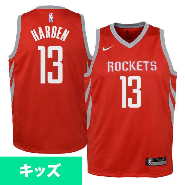 お取り寄せ NBA ロケッツ ジェイムス・ハーデン スウィングマン キッズ ユニフォーム/ジャージ ナイキ/Nike アイコン