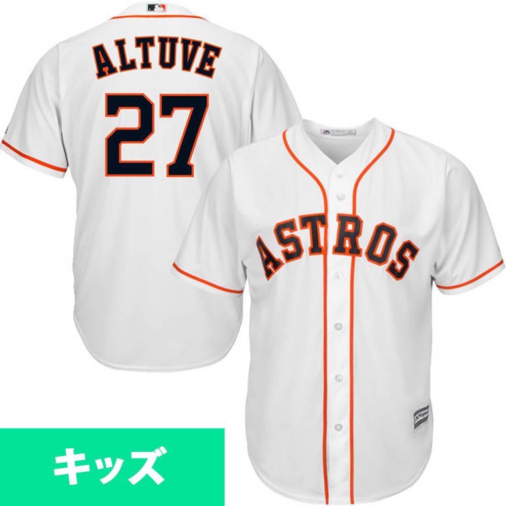 MLB アストロズ ホセ・アルテューベ キッズ クールベース ユニフォーム/ユニホーム マジェスティック/Majestic ホーム