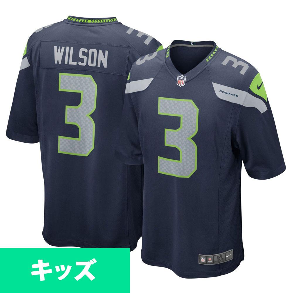 NFL シーホークス ラッセル・ウィルソン キッズ ゲーム ユニフォーム/ユニホーム ナイキ/Nike ネイビー SEAUWB41