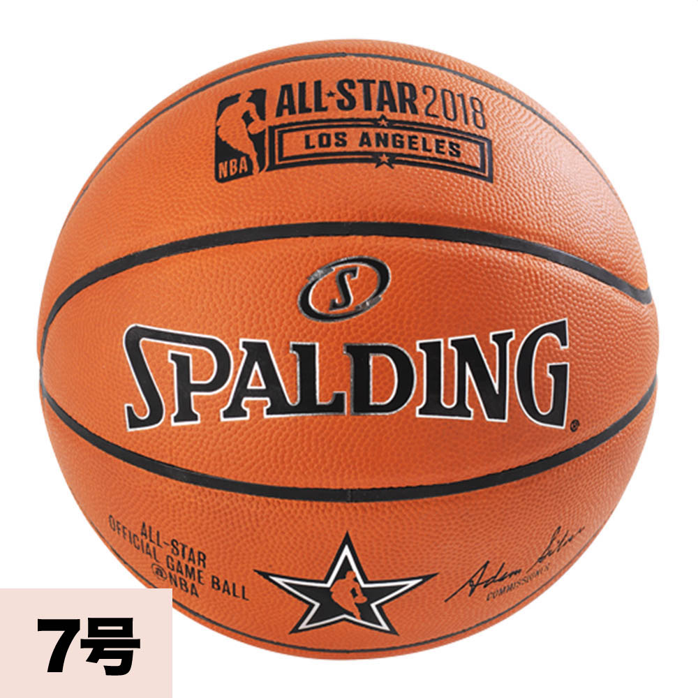NBA 2018 オールスター ゲームボール/公式試合球 スポルディング/SPALDING