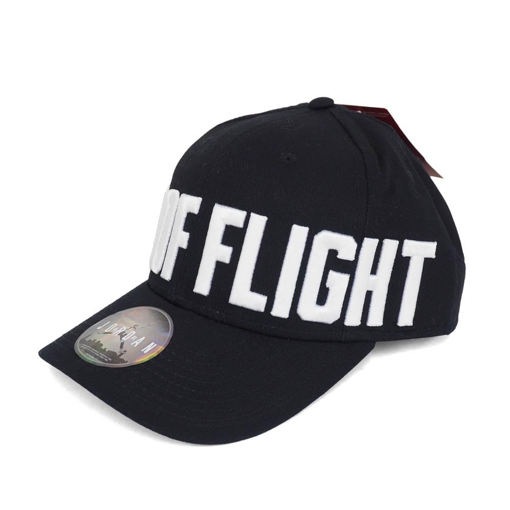 b34b5340 ... coupon code for nike jordan nike jordan jump man clc99 city of flight cap  hat black