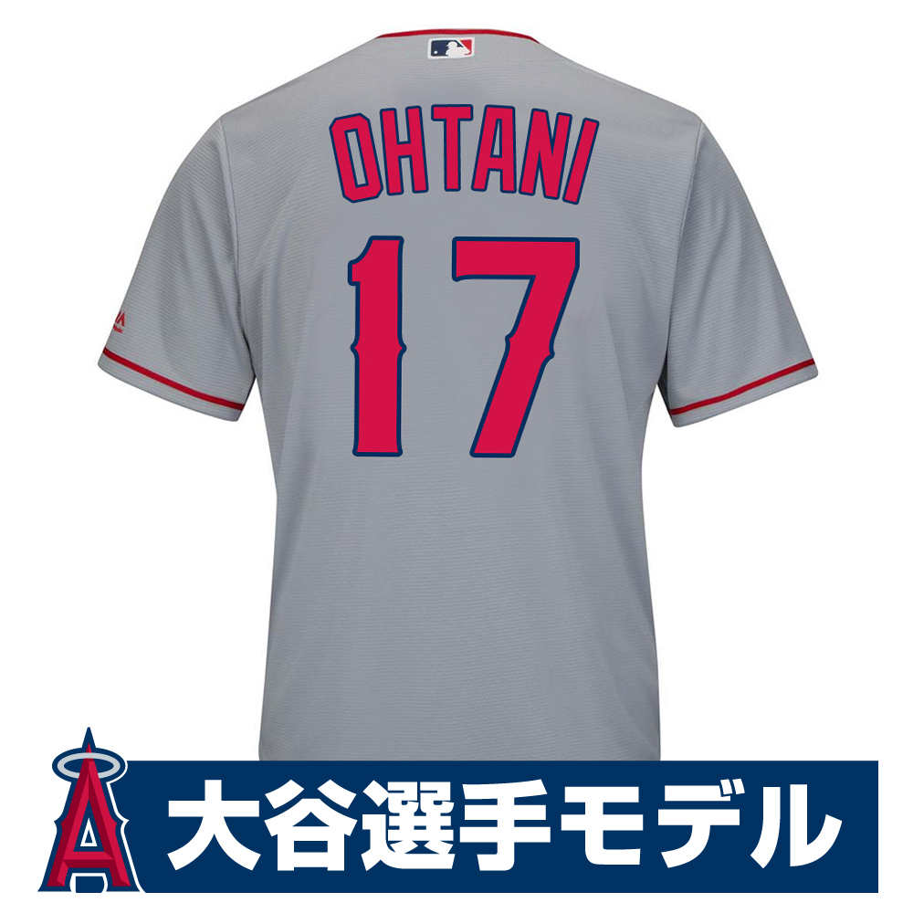 timeless design 75172 e4221 Shohei Otani MLB Angels cool base player replica uniform / jersey majestic  /Majestic road