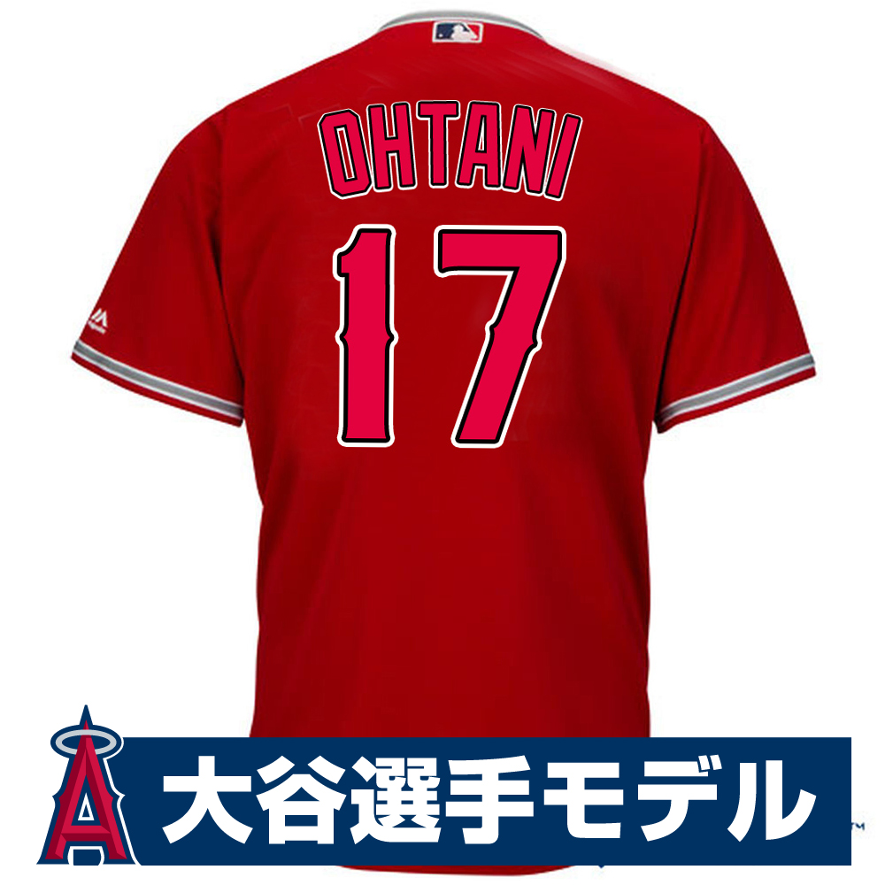 107c0ff33 Reservation Mlb Angels Shohei Otani Cool Base Player Replica Uniform Jersey  Majestic Majestic Alternate Is Scarlet