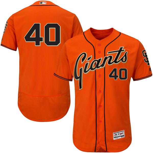 お取り寄せ MLB ジャイアンツ マディソン・バムガーナー ユニフォーム/ユニホーム 選手着用モデル マジェスティック/Majestic オルタネート