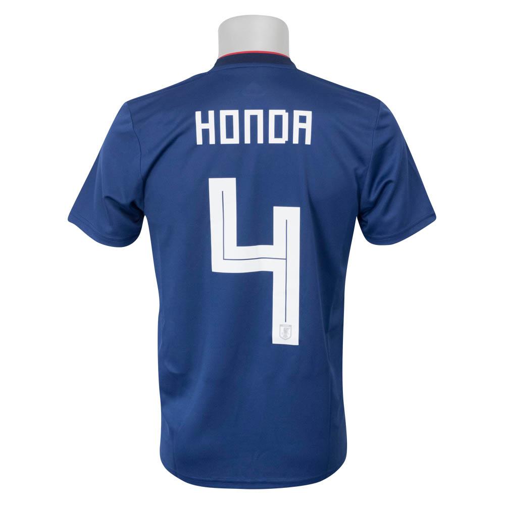 SOCCER サッカー日本代表 本田 #4 2018 レプリカユニフォーム 半袖 アディダス/Adidas ホーム
