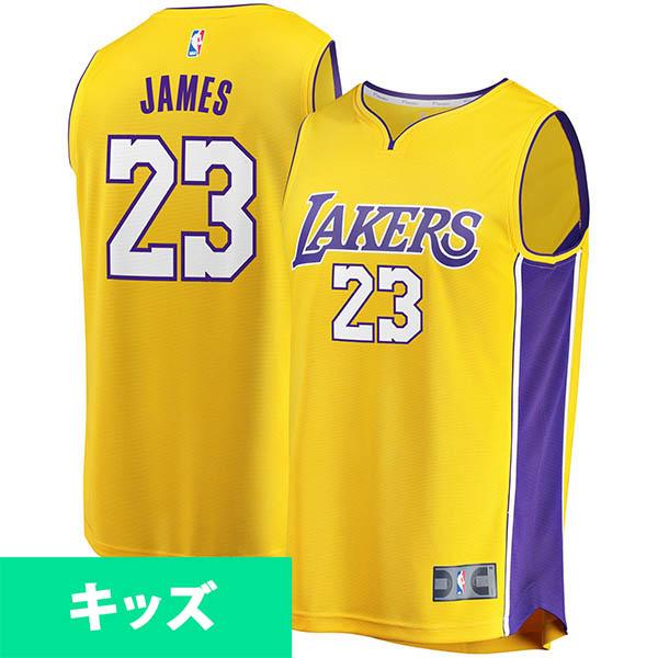 お取り寄せ NBA レイカーズ レブロン・ジェイムス キッズ ユニフォーム/ジャージ ファスト ブレイク レプリカ ゴールド