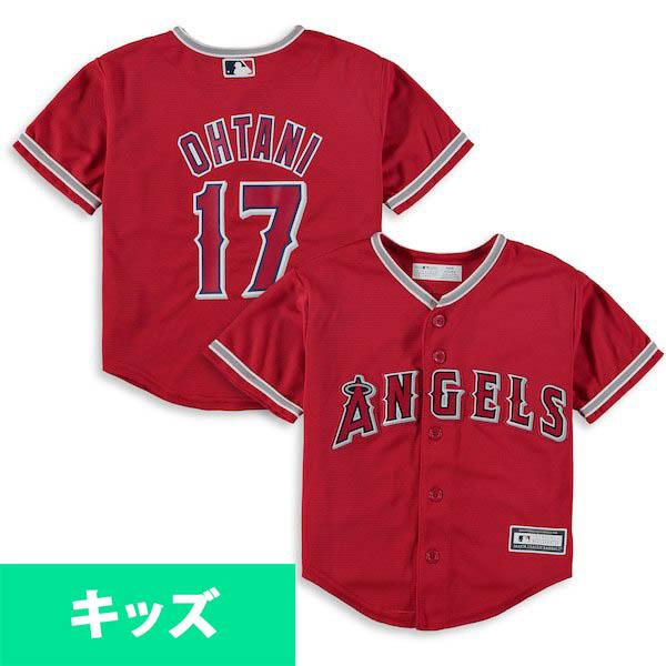 お取り寄せ MLB ロサンゼルス・エンゼルス 大谷翔平 ユニフォーム/ジャージ レプリカ キッズ オルタネート