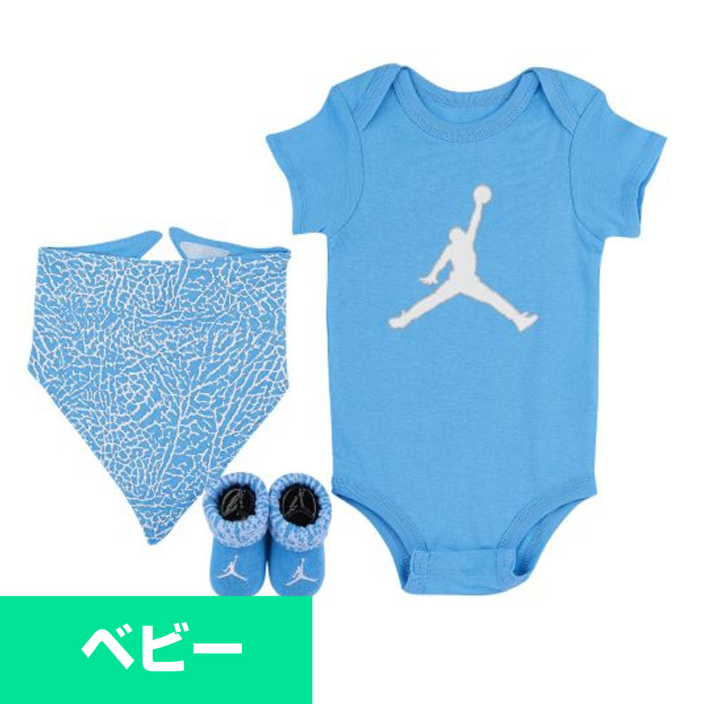 5df3fe717cf MLB NBA NFL Goods Shop  나이키 조던 NIKE JORDAN 롬퍼스 아기옷 3점 ...