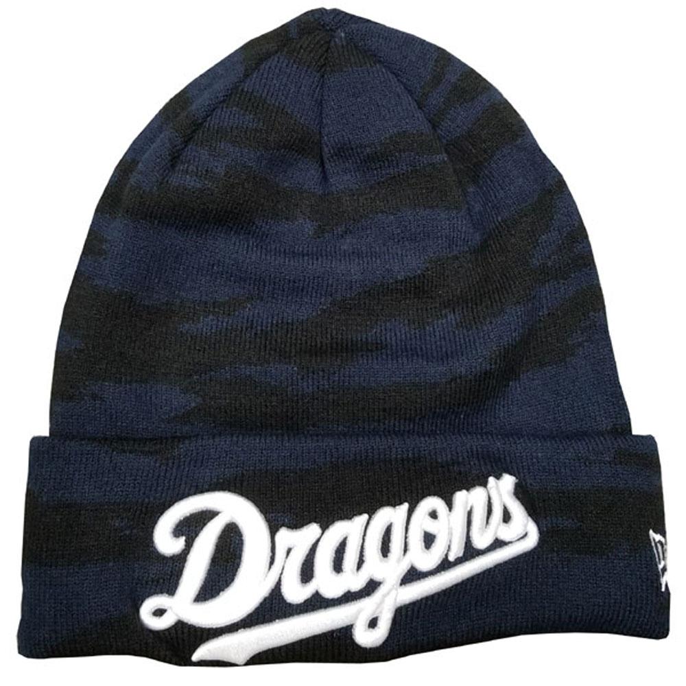 77bf9ebc6d0 MLB NBA NFL Goods Shop  Chunichi Dragons goods knit cap   knit hat Tigers  tripe