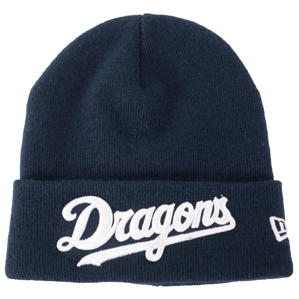 4667c203ca6 MLB NBA NFL Goods Shop  Order Chunichi Dragons goods knit cap   knit ...
