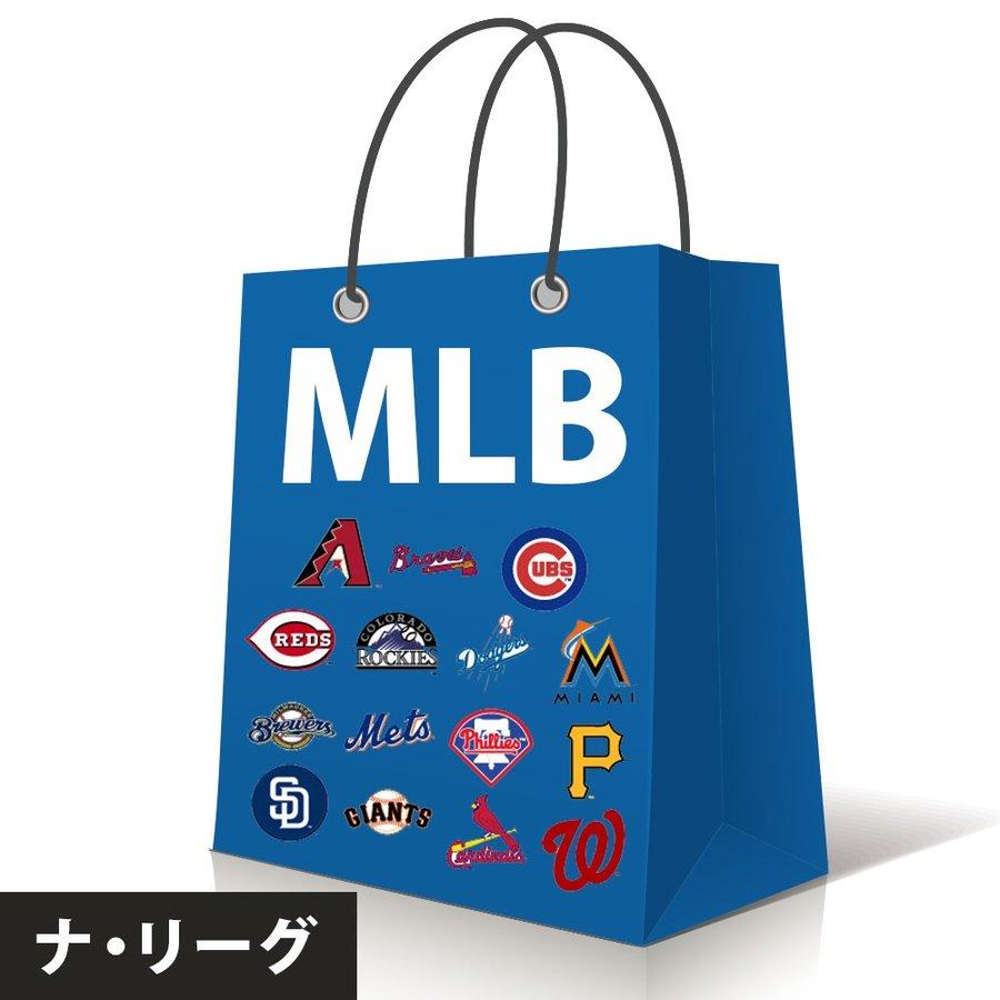 ご予約 MLB ナ・リーグ 2020 チームが選べる 福袋【191015公開用】