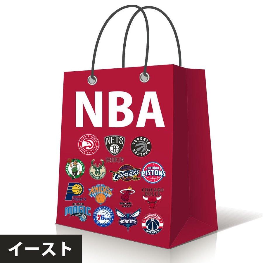 ご予約 NBA イースタン・カンファレンス 2020 チームが選べる 福袋【191015公開用】