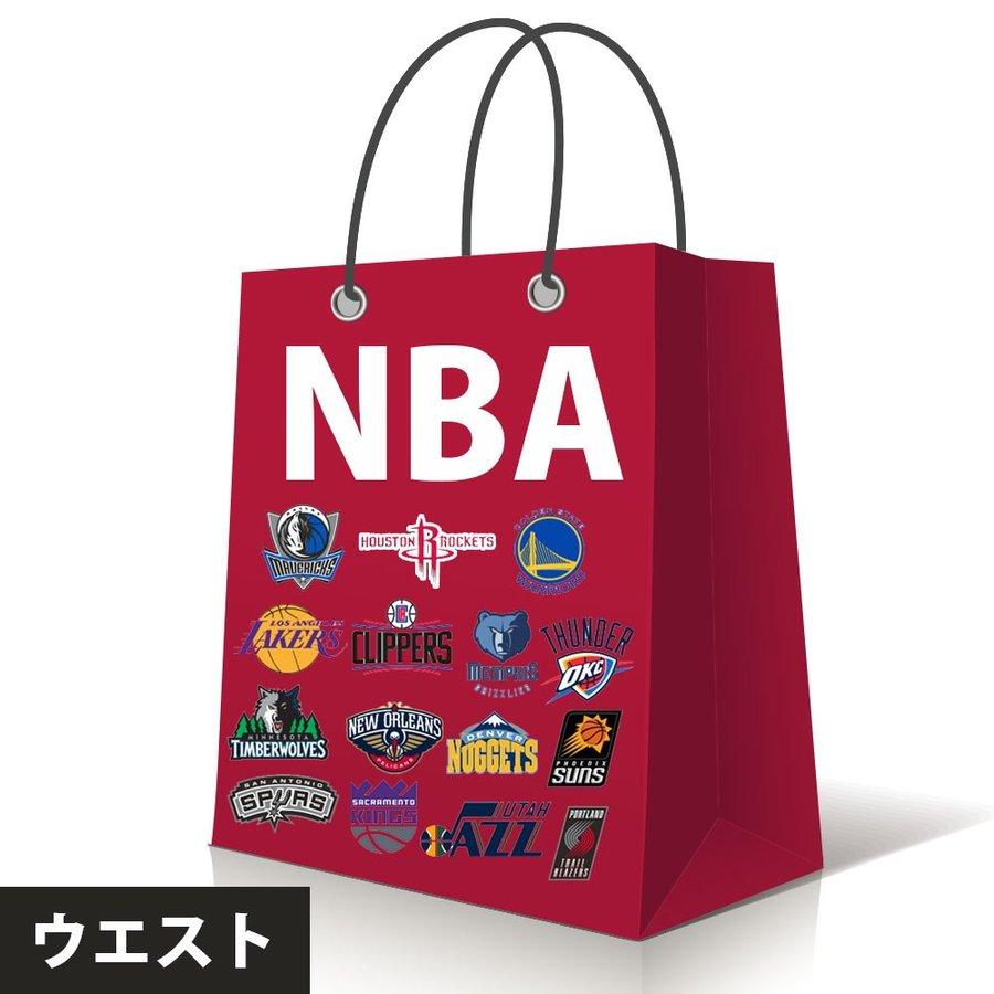 ご予約 NBA ウェスタン・カンファレンス 2019 チームが選べる 福袋