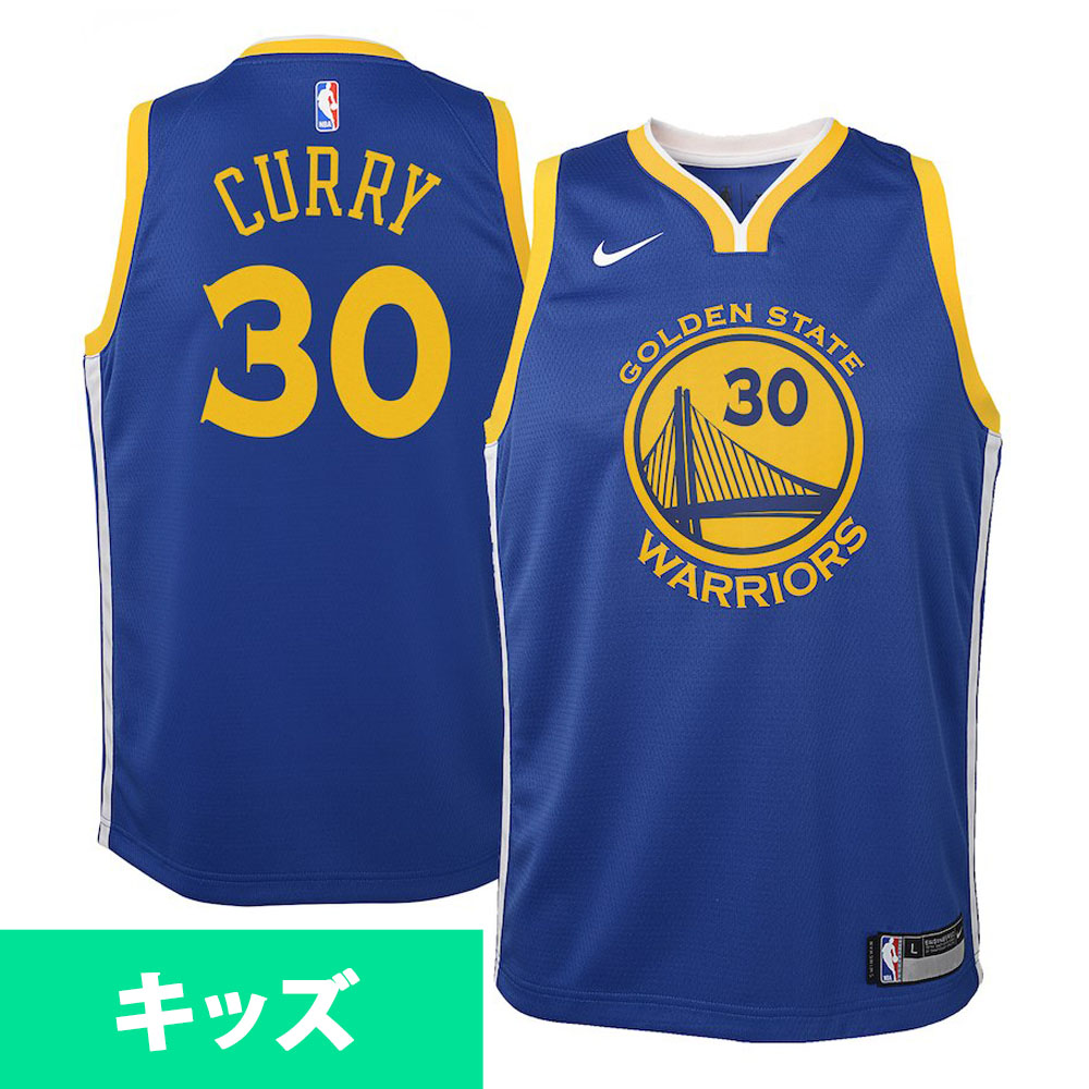 buy online 3a0af 1a710 I throw away NBA Warriors Stephane curry and change fin curry uniform /  jersey kids swing man icon Nike /Nike190806 price of it