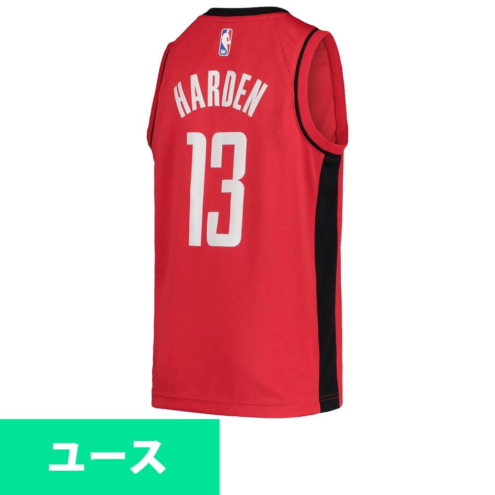 NBA ロケッツ ジェームズ・ハーデン ユニフォーム/ジャージ キッズ スウィングマン アイコン ナイキ/Nike レッド
