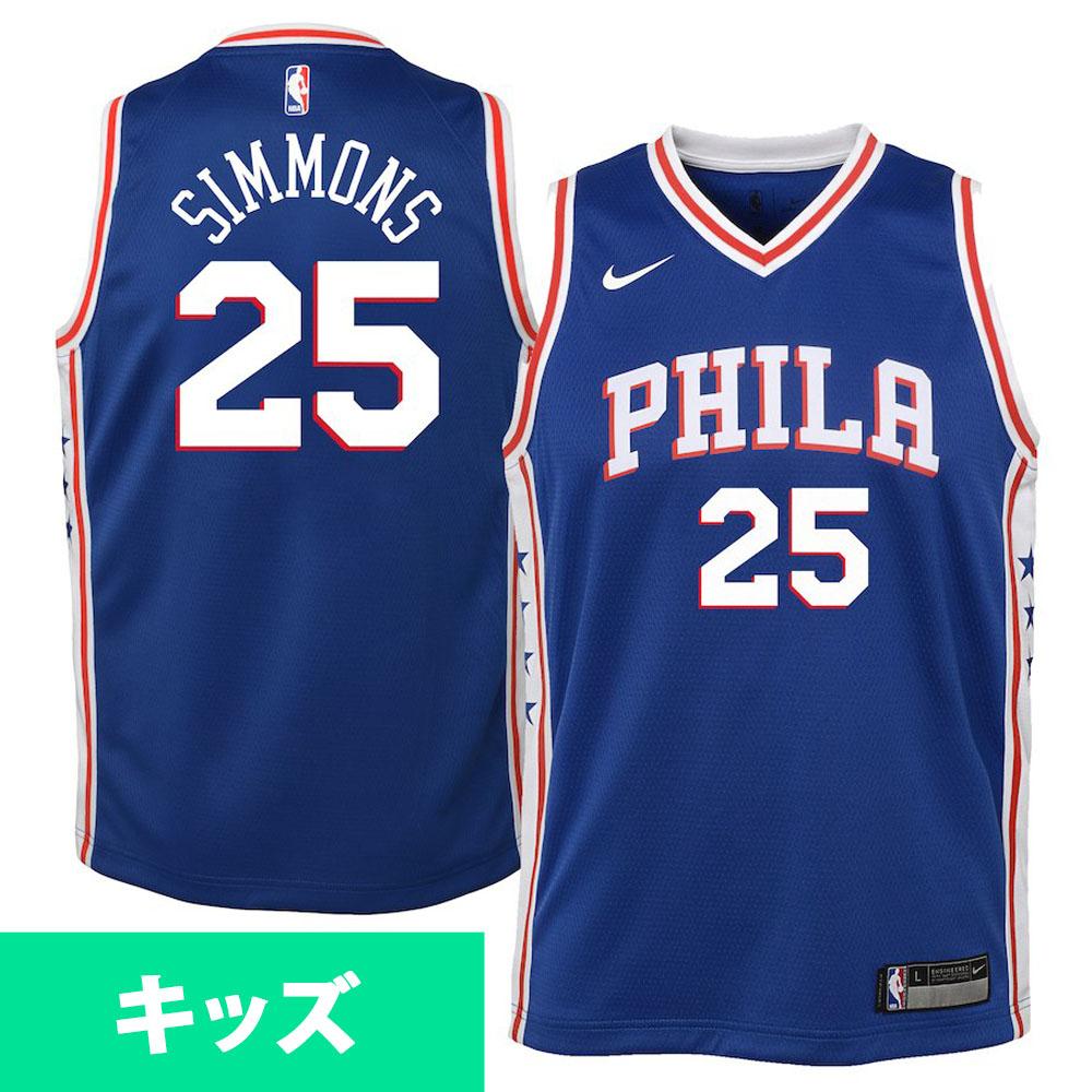 san francisco 123e4 af9dc NBA 76ers Ben Simmons uniform / jersey kids swing man icon Nike /Nike royal