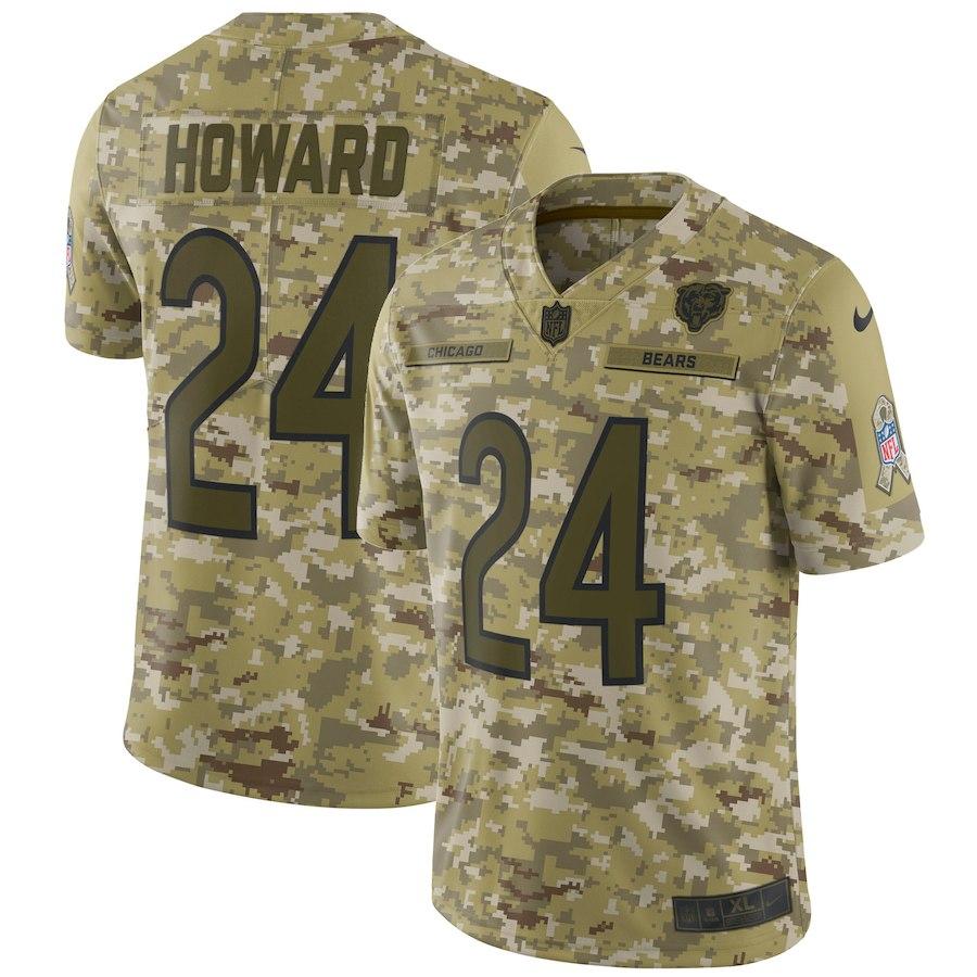 お取り寄せ NFL ベアーズ ジョーダン・ハワード ユニフォーム/ジャージ サルート トゥ サービス リミテッド ナイキ/Nike カモ