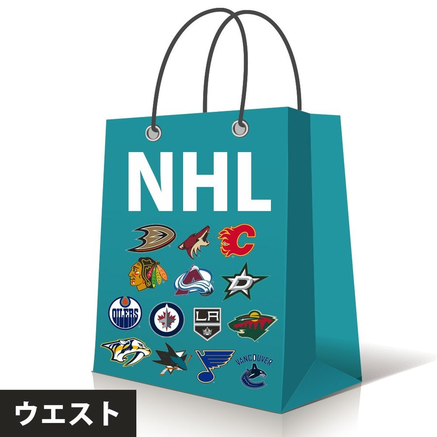 ご予約 NHL ウェスタン・カンファレンス 2020 チームが選べる 福袋【191015公開用】