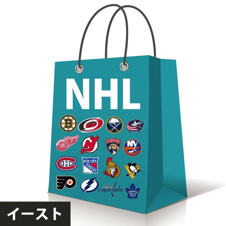 ご予約 NHL イースタン・カンファレンス 2020 10万円 チームが選べる 福袋