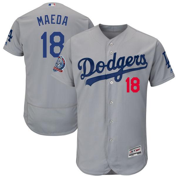 お取り寄せ MLB ドジャース 前田健太 60周年記念 パッチ付き オーセンティック ユニフォーム マジェスティック/Majestic ロードオルタネート