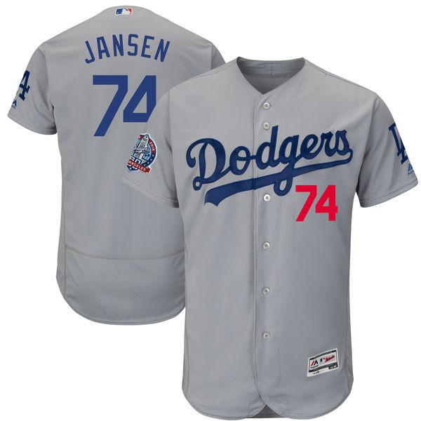 お取り寄せ MLB ドジャース ケンリー・ジャンセン 60周年記念 パッチ付き オーセンティック ユニフォーム マジェスティック/Majestic ロードオルタネート