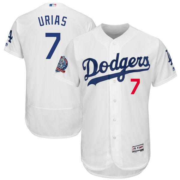 お取り寄せ MLB ドジャース フリオ・ウリアス 60周年記念 パッチ付き オーセンティック ユニフォーム マジェスティック/Majestic ホーム