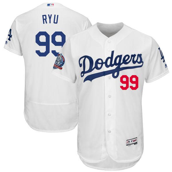 お取り寄せ MLB ドジャース リュ・ヒョンジン 60周年記念 パッチ付き オーセンティック ユニフォーム マジェスティック/Majestic ホーム