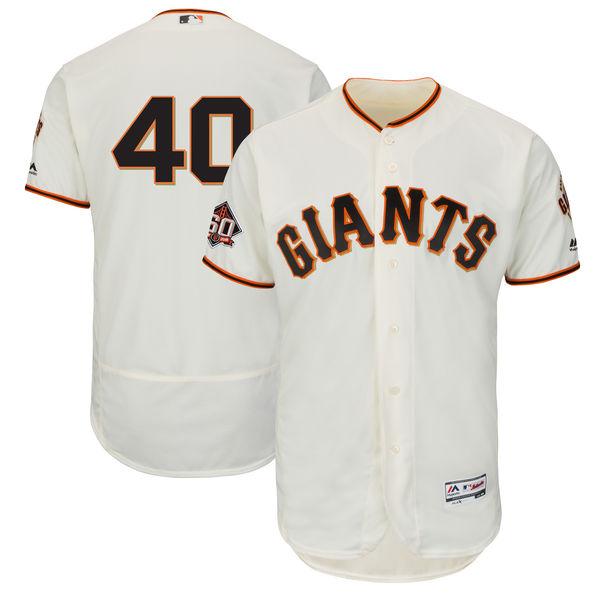 お取り寄せ MLB ジャイアンツ マディソン・バムガーナー 60周年記念 パッチ付き オーセンティック ユニフォーム マジェスティック/Majestic ホーム