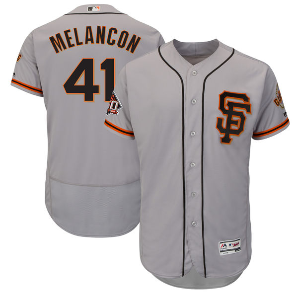 お取り寄せ MLB ジャイアンツ マーク・マランソン 60周年記念 パッチ付き オーセンティック ユニフォーム マジェスティック/Majestic ロードオルタネート