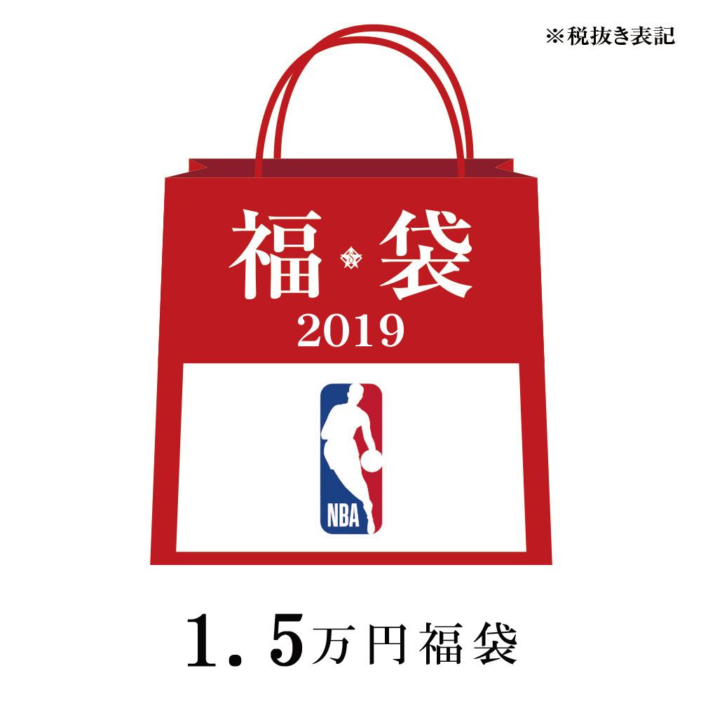 ご予約 NBA 2019 福袋 1万5千