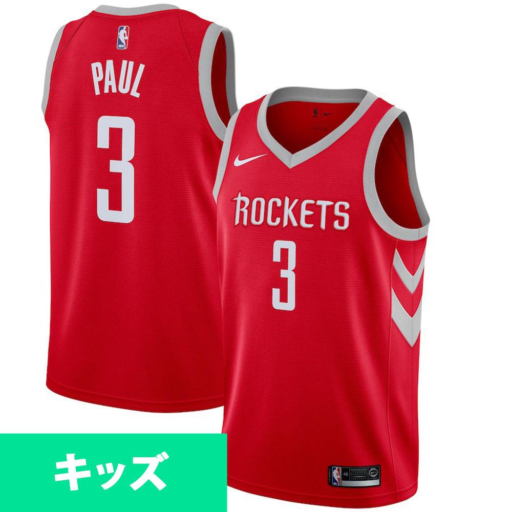 NBA ロケッツ クリス・ポール ユニフォーム/ジャージ ユース スウィングマン アイコン エディション ナイキ/Nike レッド