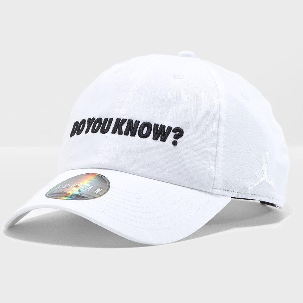 f4d4eb11126 Nike Jordan /NIKE JORDAN cap / hat Do You Know heritage white AA3790-100 ...