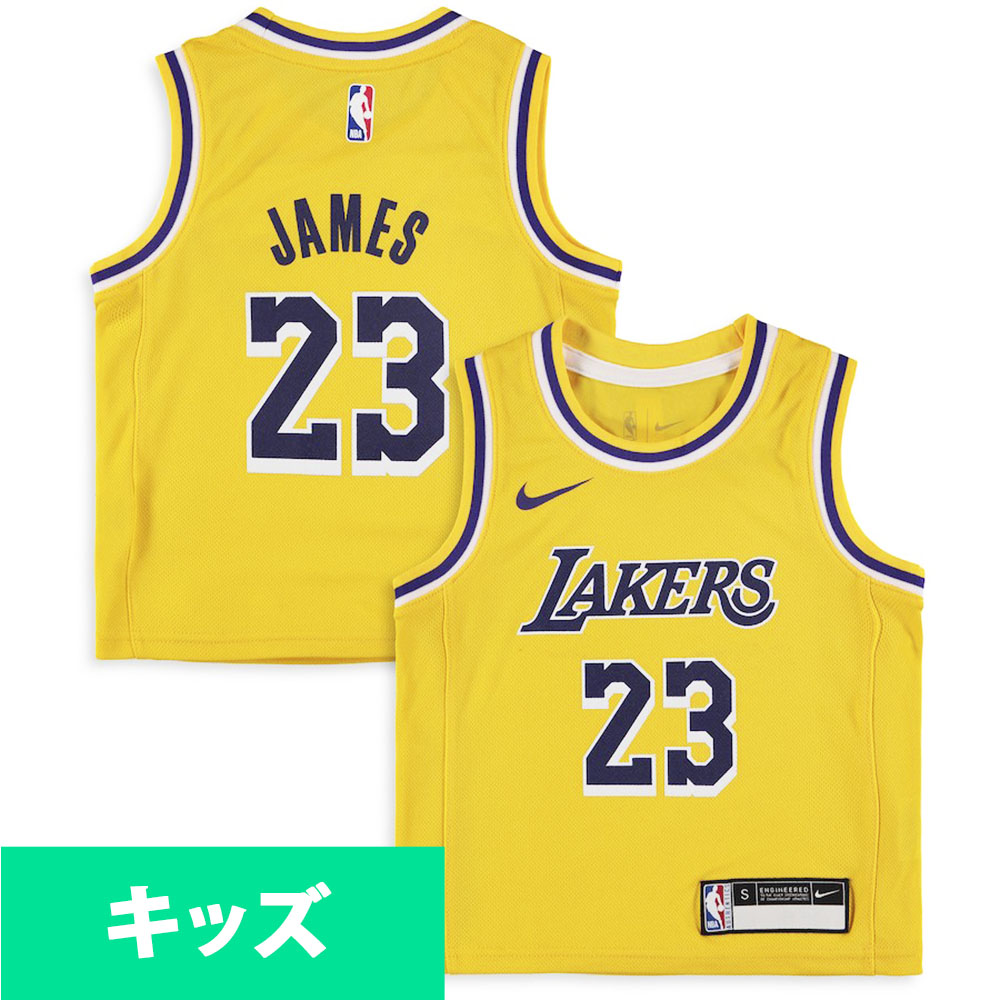 official photos d5ba1 6a731 NBA Lakers Revlon James uniform / jersey kids icon edition replica Nike  /Nike yellow