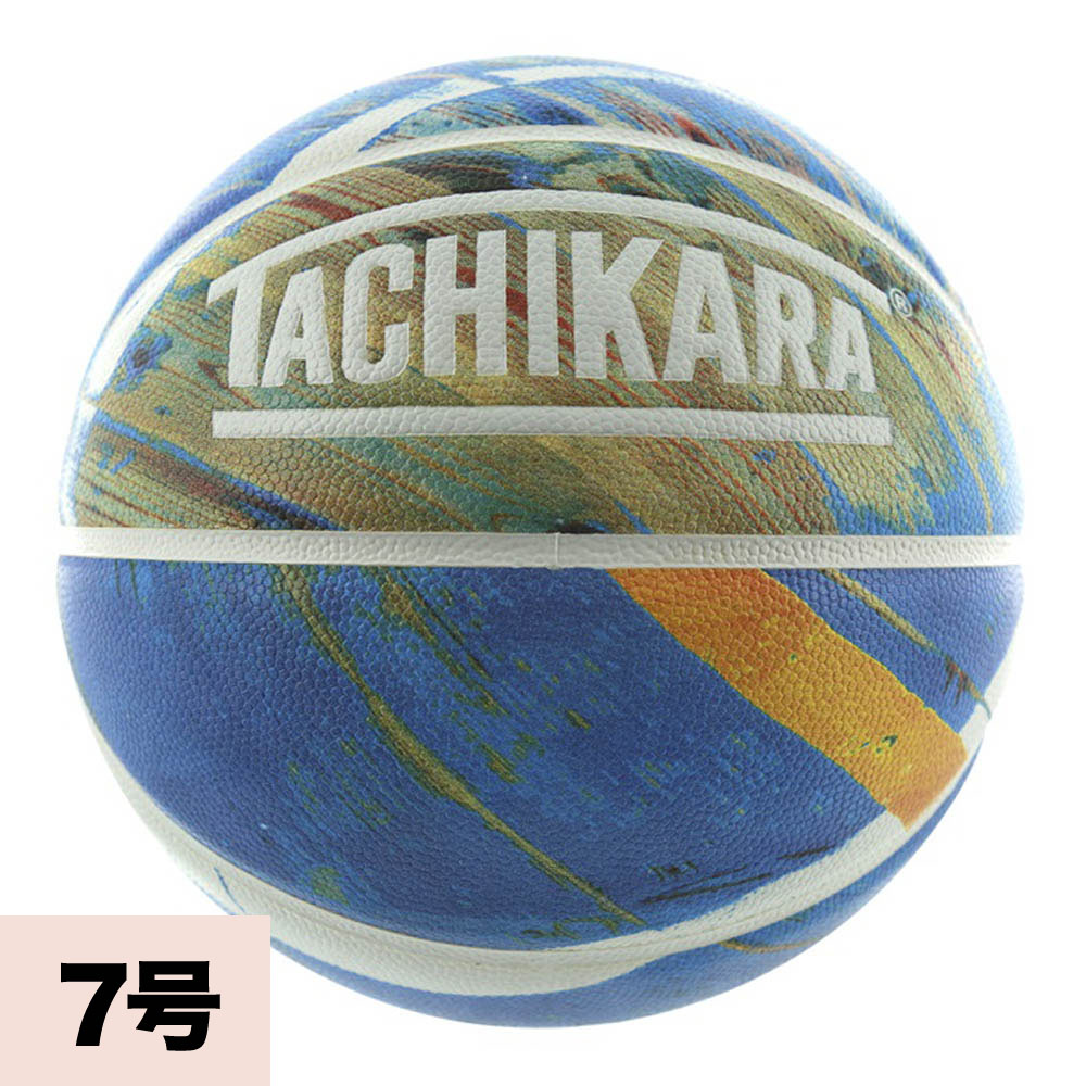 TACHIKARA ゲームズ ライン バスケットボール TACHIKARA ブルー【1910価格変更】
